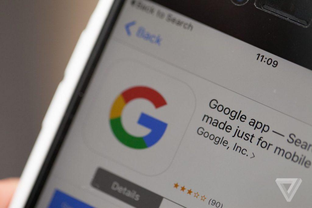 Google-app-stoc