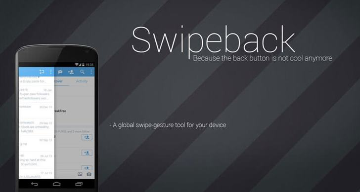 Xposed-Module-Swipeback