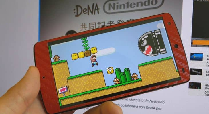 Free DS Emulator for Android