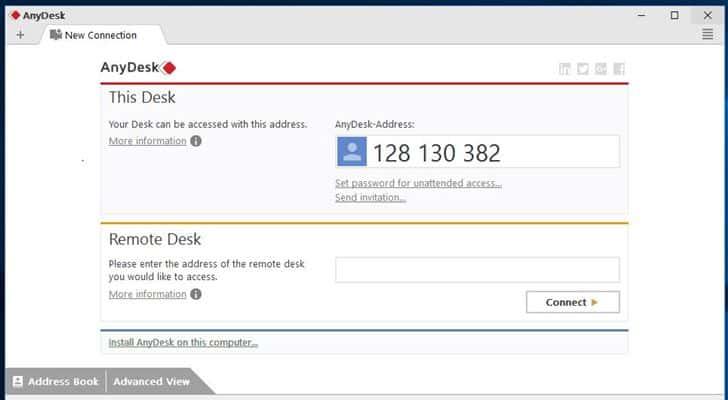 AnyDesk - Remote Desktop Connection